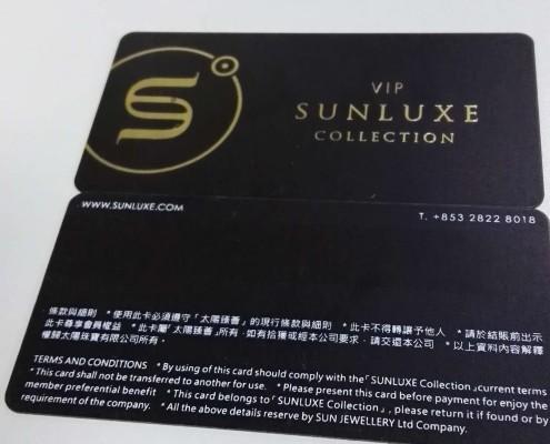 Full Black Card