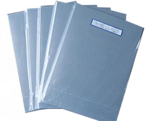 UXK-Inkjet Printing PVC Sheet Silver