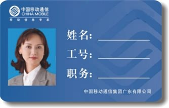 Employee ID Cards